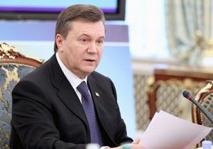 Янукович недоволен ходом реформ в 2011 году