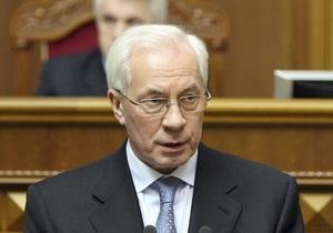 Азаров готов на компромиссы с Россией и ЕС, чтоб не строить Южный поток