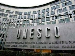 Сегодня в Париже открывается сессия Исполнительного совета ЮНЕСКО