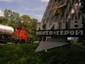 Киевские власти введут новые правила въезда грузовиков в столицу
