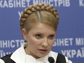Тимошенко заявила, что Кабмин не планирует повышать общий уровень соцстандартов