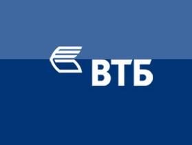 Дополнительная эмиссия акций ВТБ Банка Украины увеличит уставной капитал финучреждения на 85%