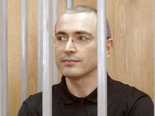 Ходорковский продолжает голодать