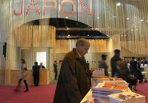 Украина впервые примет участие в Парижском книжном салоне
