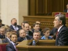 БЮТ и ПР решили усовершенствовать процедуру импичмента Президента