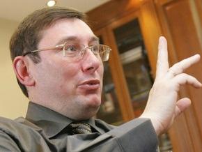 Луценко рассказал, из-за чего осложнен розыск Лозинского