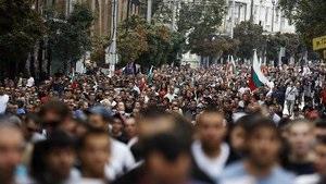В Болгарии более 2 тысяч человек провели шествие против цыган