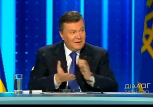 Диалог со страной - Пресс-конференция Януковича - трансляция - В АП объяснили цифры президента касательно ВВП