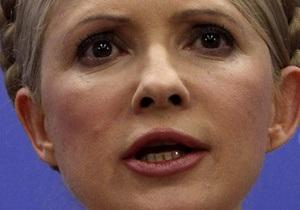 Тимошенко назвала  политическим преследованием  арест экс-главы таможенной службы