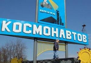 В Луганской области из-за падения трубы в шахту погиб горняк и девять получили травмы