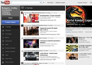 YouTube запустил новый интерфейс