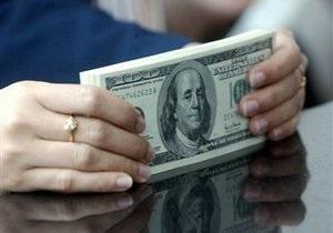 Курсы наличной валюты на 16  мая