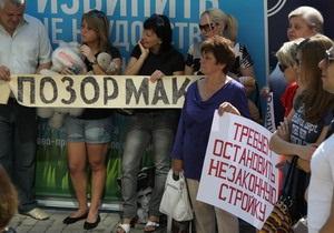 Активиста, выступающего против строительства, развернутого компанией сына Януковича, оставили под стражей