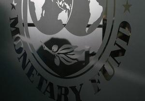 Украина готова рассчитаться с МВФ в установленные сроки - Минфин