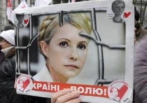 СБУ обвиняет Тимошенко в причинении государству убытков в несколько десятков миллионов гривен