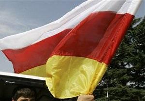 Цхинвали: Южную Осетию в скором времени могут признать Перу, Эквадор и ряд стран Африки