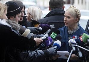 Тимошенко рассказала, зачем ее вызывали в Генпрокуратуру