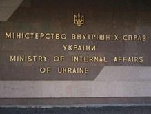 Во Львовской области из банка похитили сейф