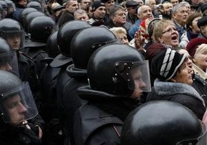 В Луганской области возбудили дело против двоих бойцов Беркута