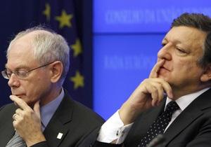 В Брюсселе перед началом саммита ЕС разразился скандал
