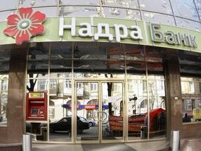 Тимошенко рассказала, от чего зависит судьба рекапитализации Укрпромбанка и банка Надра