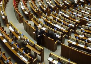 Украинские журналисты резко отреагировали на законопроект о клевете