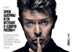 В Москве сорвали рекламу Esquire с надписью Зачем балерины и геи вступают в Единую Россию?