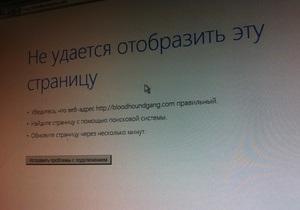 Украинские хакеры взломали сайт скандальной Bloodhound Gang