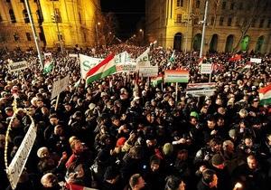 Около ста тысяч жителей Будапешта вышли на улицы для поддержки правительства страны