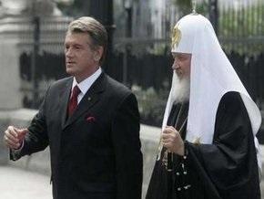 Патриарх Кирилл назвал россиян и украинцев  одним целым