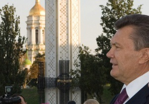 Дело по иску к Януковичу об отрицании Голодомора вернули в суд