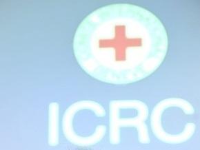 Красный крест потратил более миллиарда долларов на помощь в 2008 году