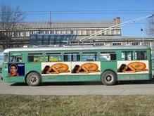 В Минске арестован угонщик тролейбусов