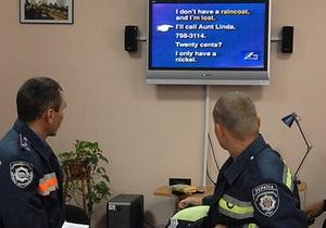 МВД: Английский язык выучили 17 тысяч милиционеров