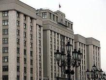 Дума РФ рекомендовала изменить отношения с непризнанными республиками