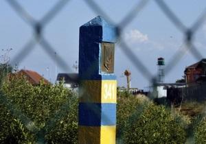 Таджик пытался незаконно провести через российско-украинскую границу трех афганцев