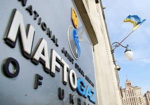 Нафтогаз в первом полугодии поставил украинским предприятиям 3,5 млрд куб. м газа