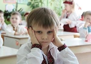 Известия: Львовские дети пострадали за русские имена
