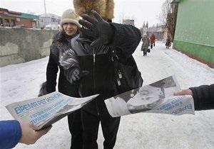 В Украине наступил  день тишины  перед вторым туром выборов