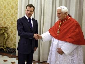 Медведев подарил Папе Римскому 22 тома Православной энциклопедии