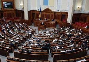 Львовский облсовет требует от Януковича распустить Раду и денонсировать Харьковские соглашения