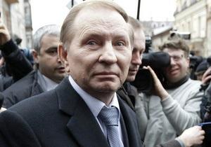 Кучма: Я, второй Президент, требую возобновления дела против Мельниченко