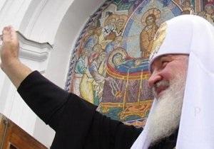 Патриарх Кирилл: Без юмора жизнь становится опасной