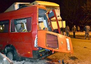 В Ровенской области объявили двухдневный траур в связи с жертвами ДТП