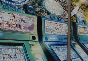 В Киеве налоговики с 2009 года изъяли более 2-х тысяч игральных автоматов
