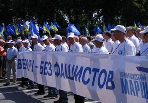 Большинство участников шествия под эгидой Партии регионов не дошли до Европейской площади
