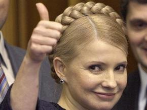 Тимошенко рассказала, как перевести валютные кредиты в гривневые