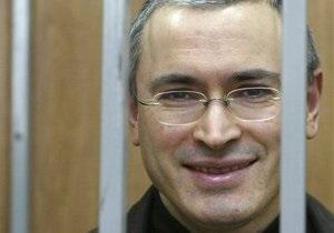 Ходорковский не сможет отметить Новый год
