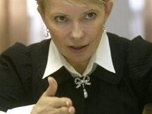 Тимошенко рассказала о происходящем на арсенале в Харьковской области