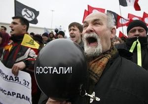 Власти Москвы впервые за полгода разрешили оппозиции провести День гнева